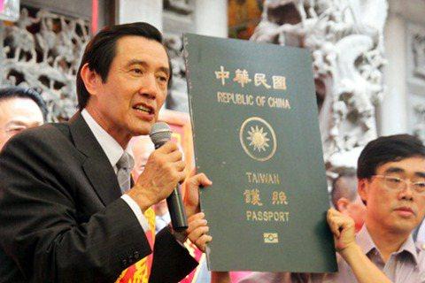 「臺灣」與「中華民國」戰略價值的分別