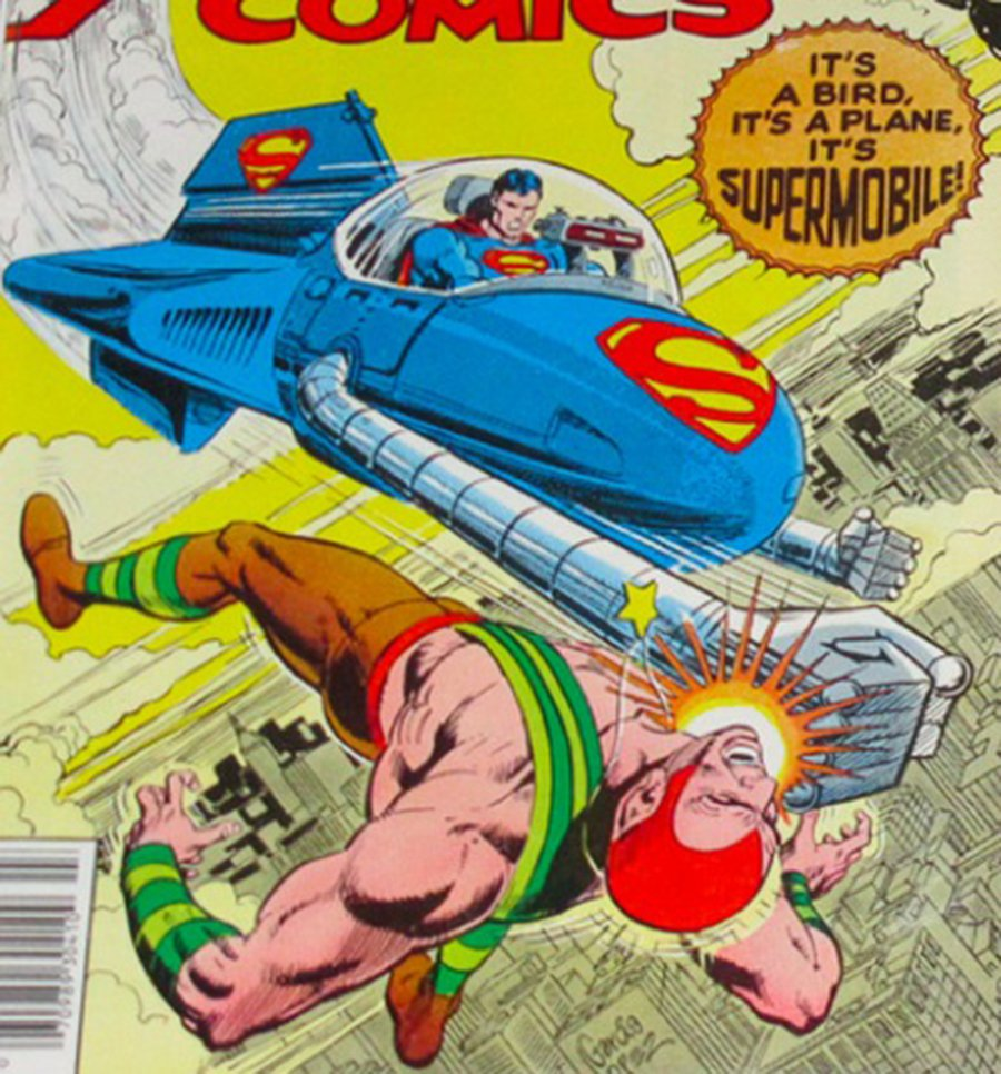 Superman超人的超級戰鬥機 neatstuffcollectibles.c...