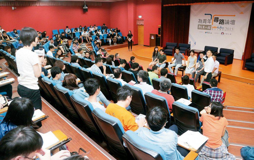願景工程–為青年尋路論壇昨天前往新竹中華大學開講,吸引大批學生參與、熱烈發問,與...