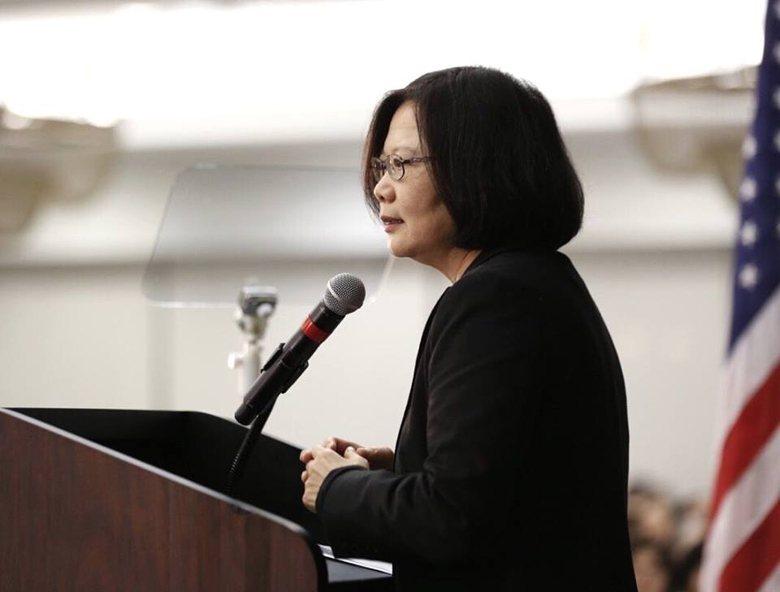 圖截自/蔡英文 Tsai Ing-wen