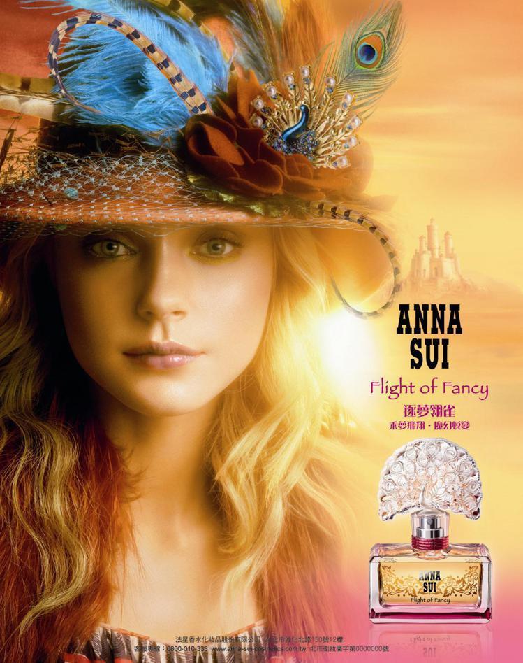 Jessica Stam拍攝anna sui逐夢翎雀香水。圖/法星香水化妝品提供
