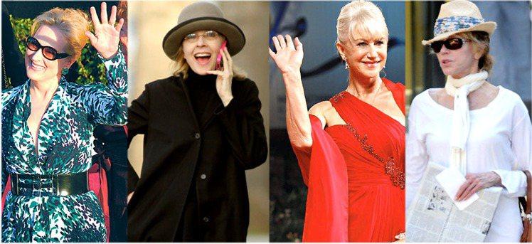 梅莉史翠普、黛安基頓、海倫米蘭、珍芳達,四位影后不只會演戲,穿搭造型也非常值得大...