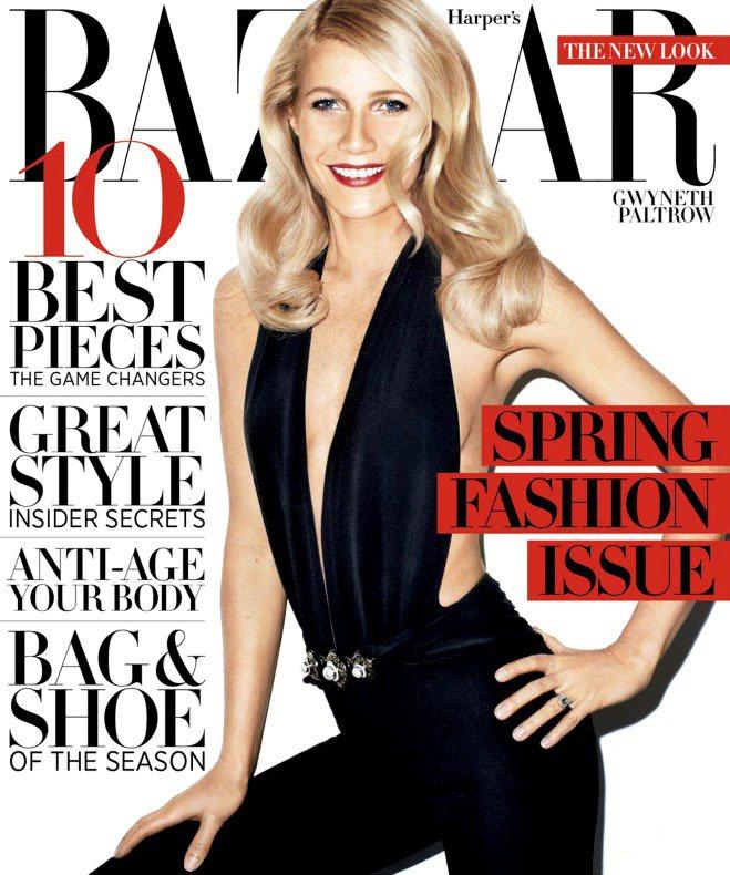 三月份的英國Bazaar雜誌將葛妮絲派特蘿打造成性感冶豔尤物。圖/達志影像
