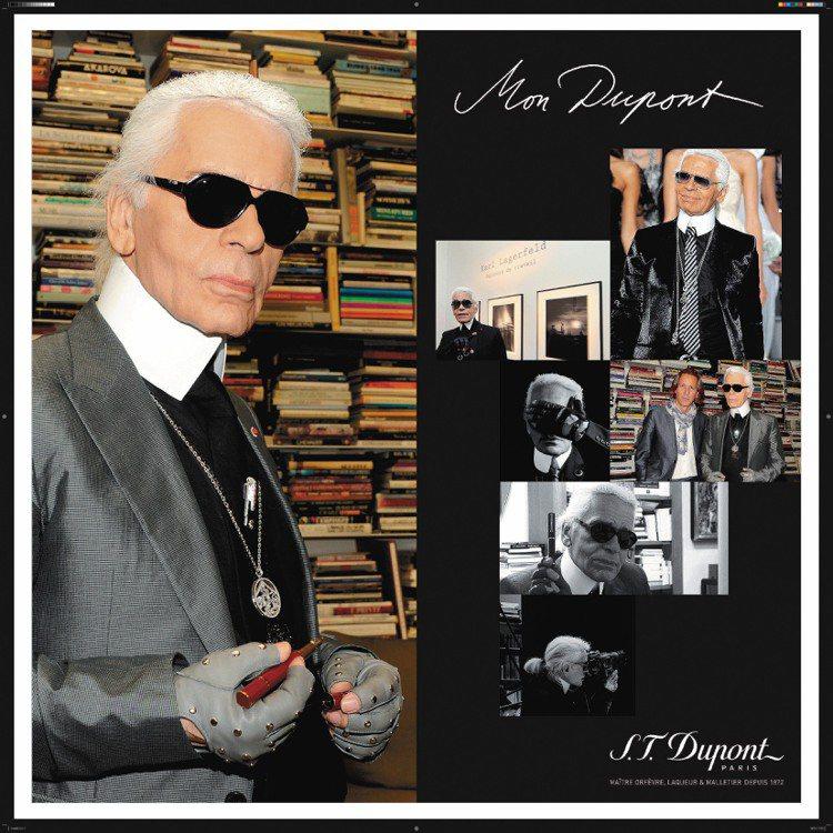 S.T.Dupont邀請時尚大帝拉格斐跨界設計名筆和打火機,風格優雅時尚。圖/迪...