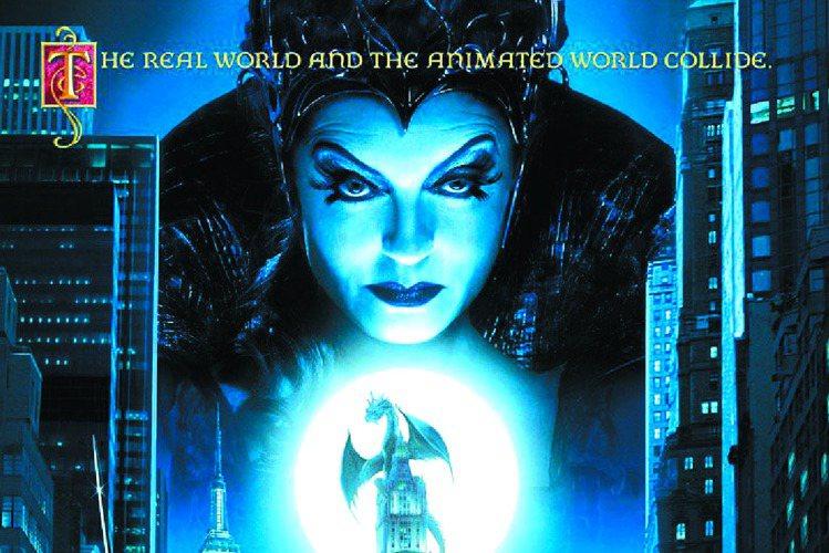 蘇珊莎蘭登曾在《曼哈頓奇緣》中扮女巫。圖/博偉提供