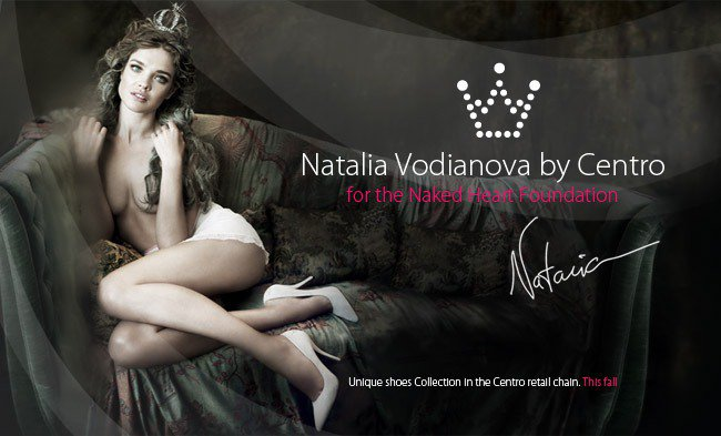 Natalia Vodianova去年為Centro拍的廣告。圖/擷取自cent...