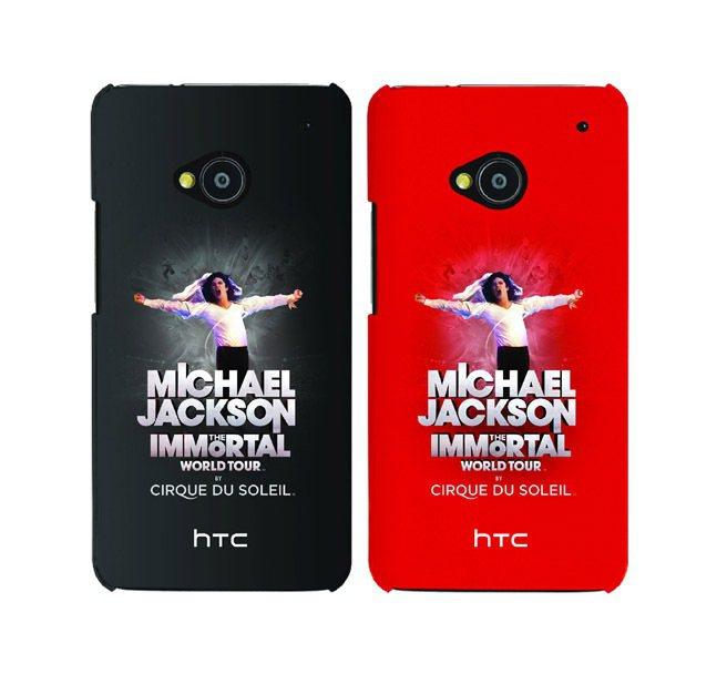 HTC為太陽劇團「麥可傑克森《不朽傳奇》」設計新HTC One限量紀念背蓋。圖/...