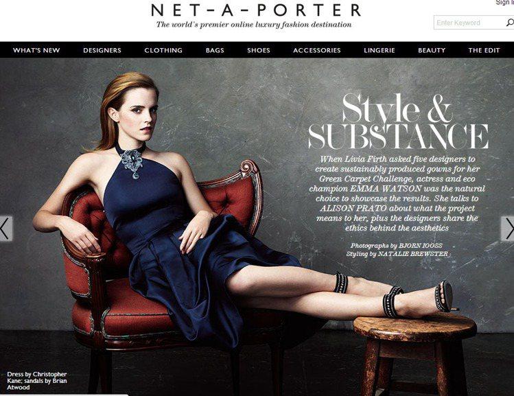 艾瑪華森登上《The Edit》雜誌,她身上幾件禮服都是時尚品牌的環保設計款,充...