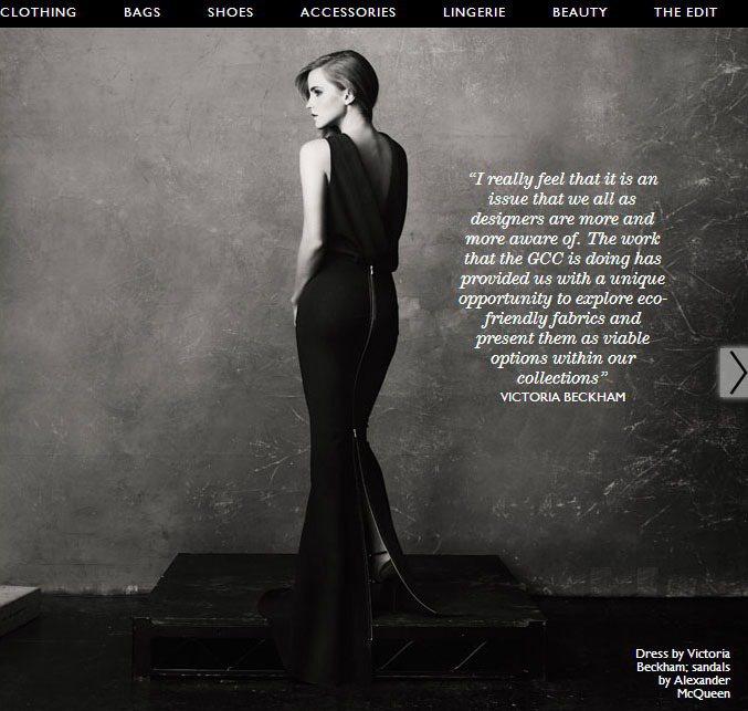 艾瑪華森穿上Victoria Beckham環保禮服。圖/擷取自 Net-a-P...
