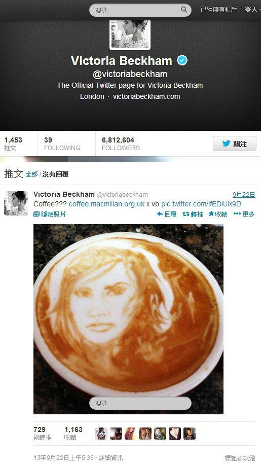 貝嫂維多利亞貝克漢(Victoria Beckham)日前在推特(Twitter...