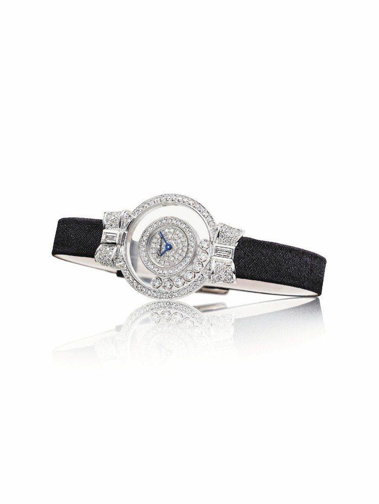 蕭邦Happy Diamonds系列腕表,18K白金鑲嵌鑽石,內含7顆滑動鑽石,...