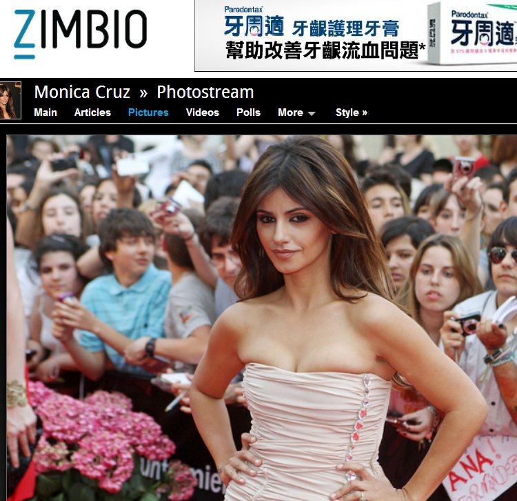 與姐姐一樣是性感指標的Monica Cruz,穿衣風格比姐姐火辣許多。圖/擷取自...
