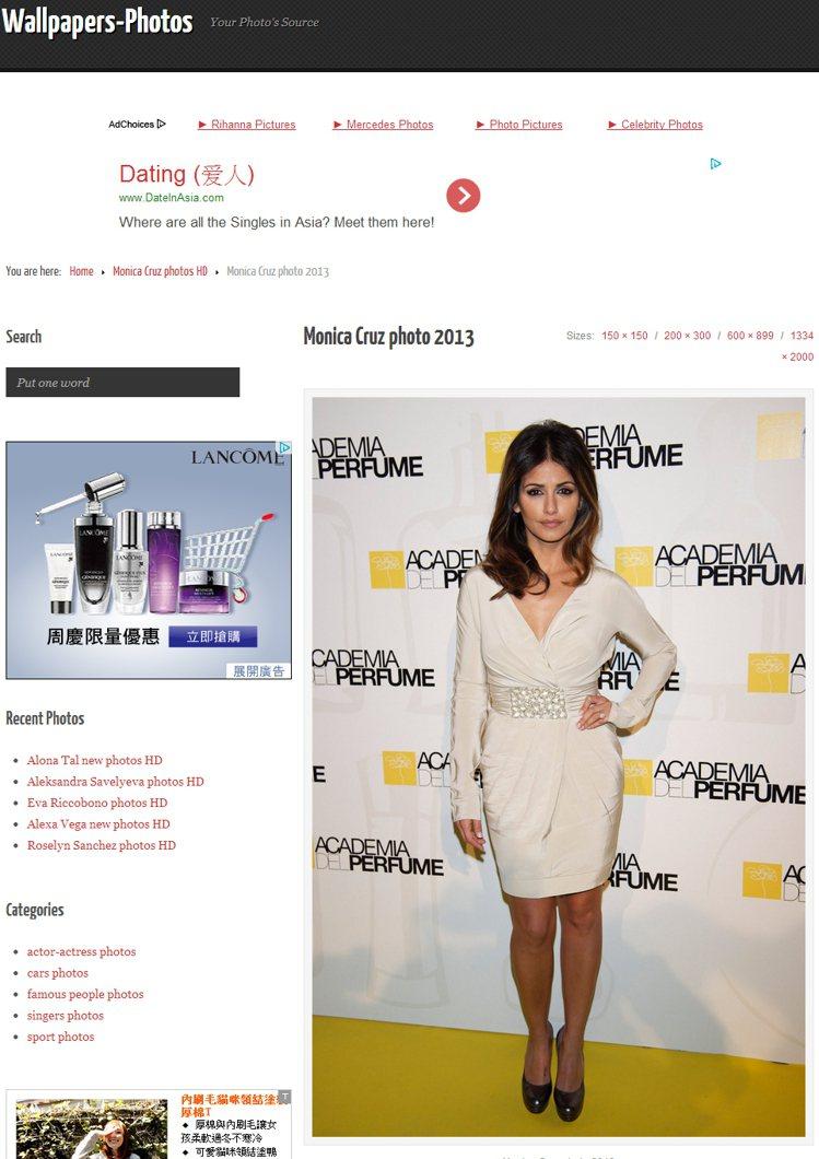 Monica Cruz即使換上典雅的白色連身裙,也藏不住迷人的魅惑氣息。圖/擷取...