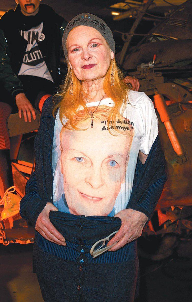外表叛逆龐克的Vivienne Westwood,其實內心溫柔體貼,像個叨叨絮絮...