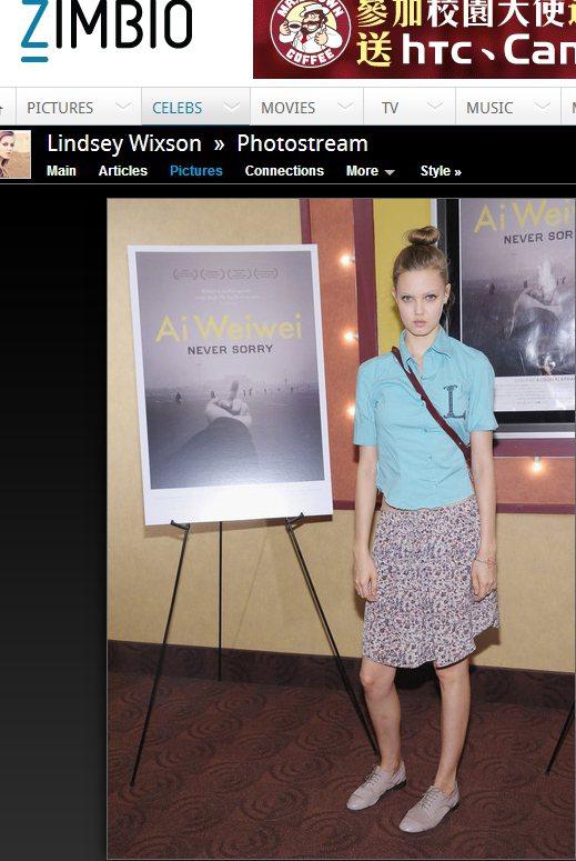 伸展台下的Lindsey Wixson除了出席活動,私服似乎較傾向簡單輕鬆的打扮...