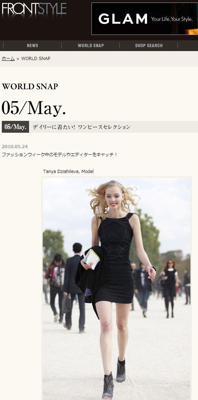 俐落剪裁與幾何圖騰的黑色連身裙,也非常符合她給人的空靈氣質。圖/擷取自front...