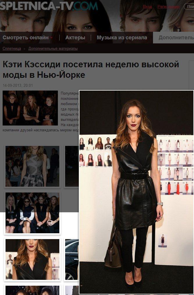 全黑的無袖皮衣與大濃妝,散發都會女性的冷艷感,讓人一再見到她特有的「傲骨式性感」...