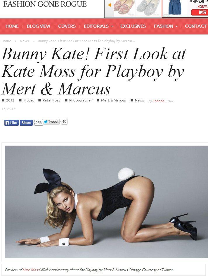 凱特摩絲出道以來第一次登上 Playboy 雜誌。圖/擷取自fashiongon...