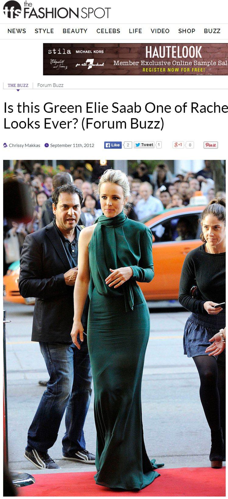 瑞秋麥亞當斯利用深綠色的 Elie Saab 古典禮服,展現出知性優雅的魅力。圖...