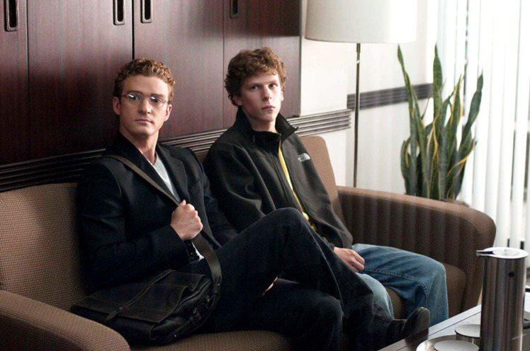 賈斯汀(左)在社群網戰中也曾嘗試眼鏡造型。圖/索尼提供