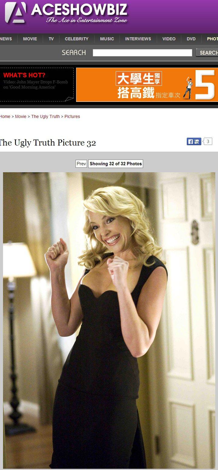 在《男女生了沒》中,凱薩琳飾演一位晨間談話節目的製作人,服裝也以都會OL 風為主...