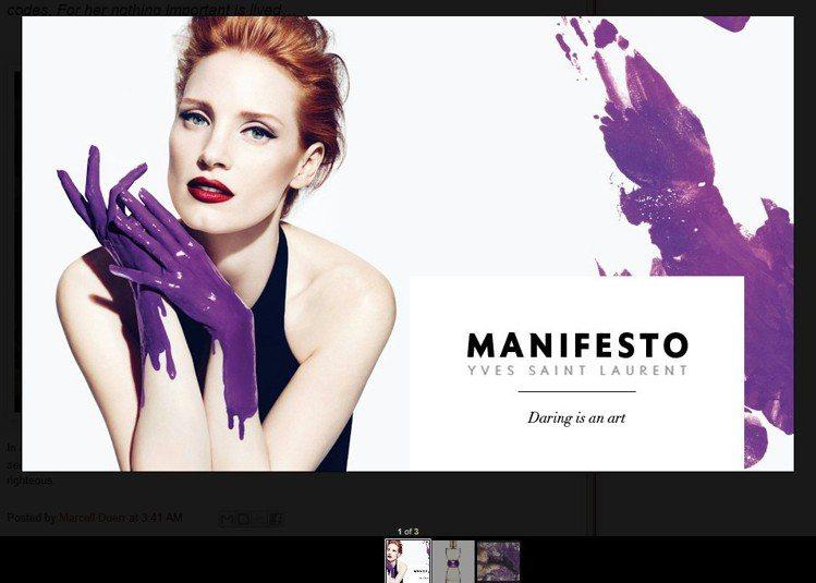 潔西卡崔絲坦再度成為 2014 年 YSL Manifesto L'Eclat ...