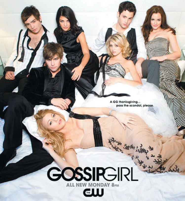 《花邊教主 Gossip Girl》主角間錯綜複雜的情愛關係,讓觀眾看得欲罷不能...