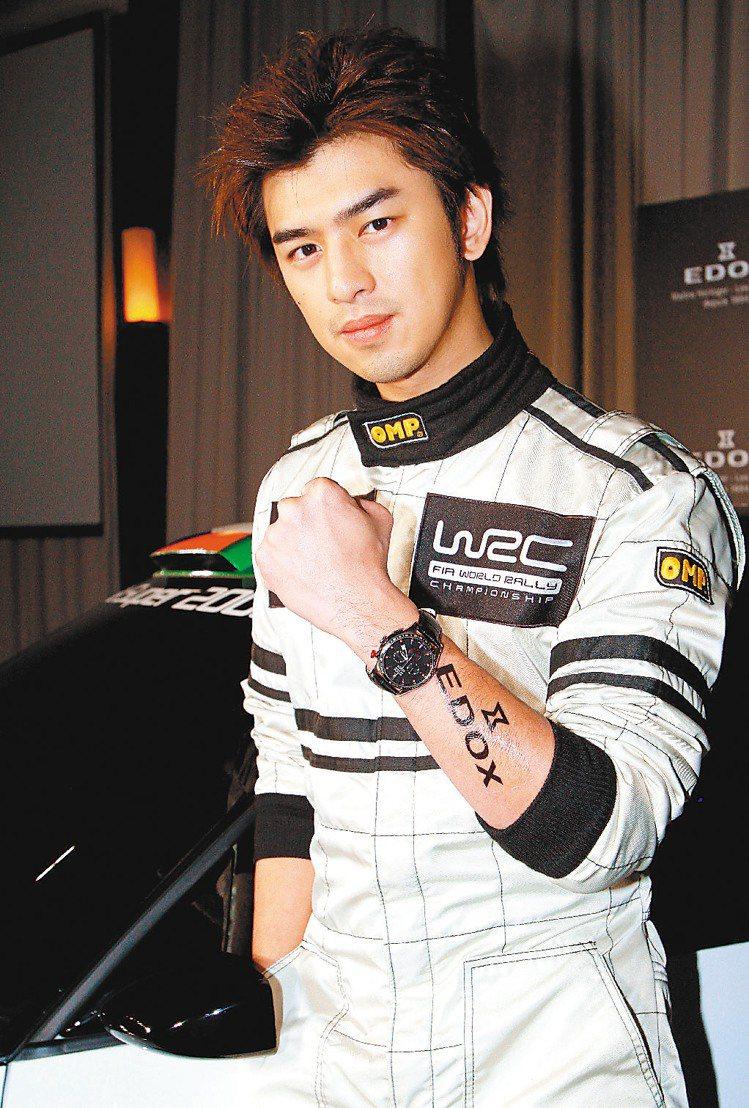 陳柏霖昨天擔任EDOX WRC Classic 限量錶上市活動大使。記者徐兆玄/...