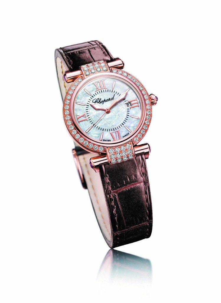 蕭邦CHOPARD IMPERIALE系列腕表,表框鑲嵌鑽石共重0.44克拉,珍...