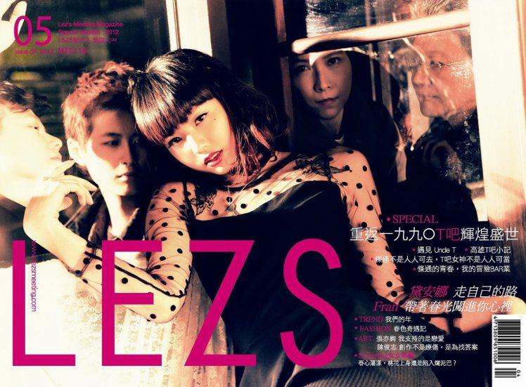 女同志雜誌LEZS第五期,揭開T吧的魅力。圖為雜誌封面呈現T吧「萬T叢中一個婆」...