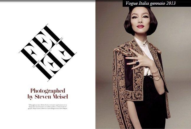 孫菲菲獨挑大梁,成為第一位躍上VOGUE義大利版封面的中國超模。圖/擷取自義版V...