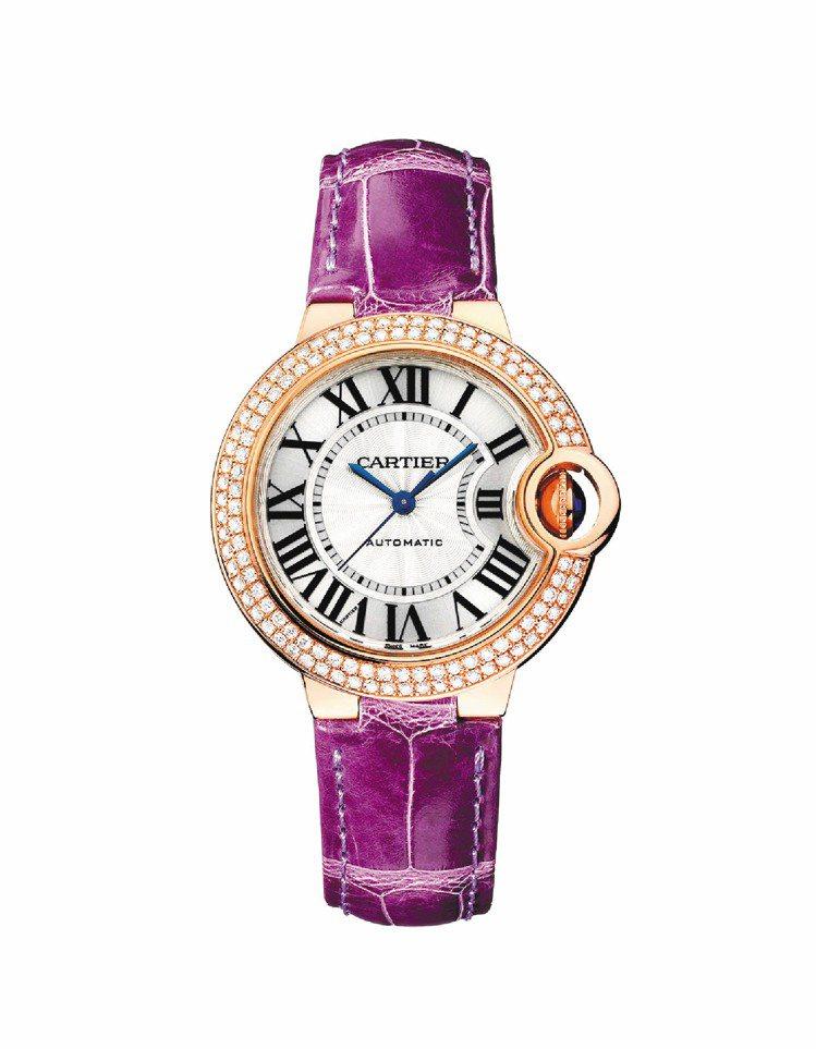 卡地亞Ballon Bleu de Cartier鑽表,搭配紫色鱷魚皮表帶,參考...