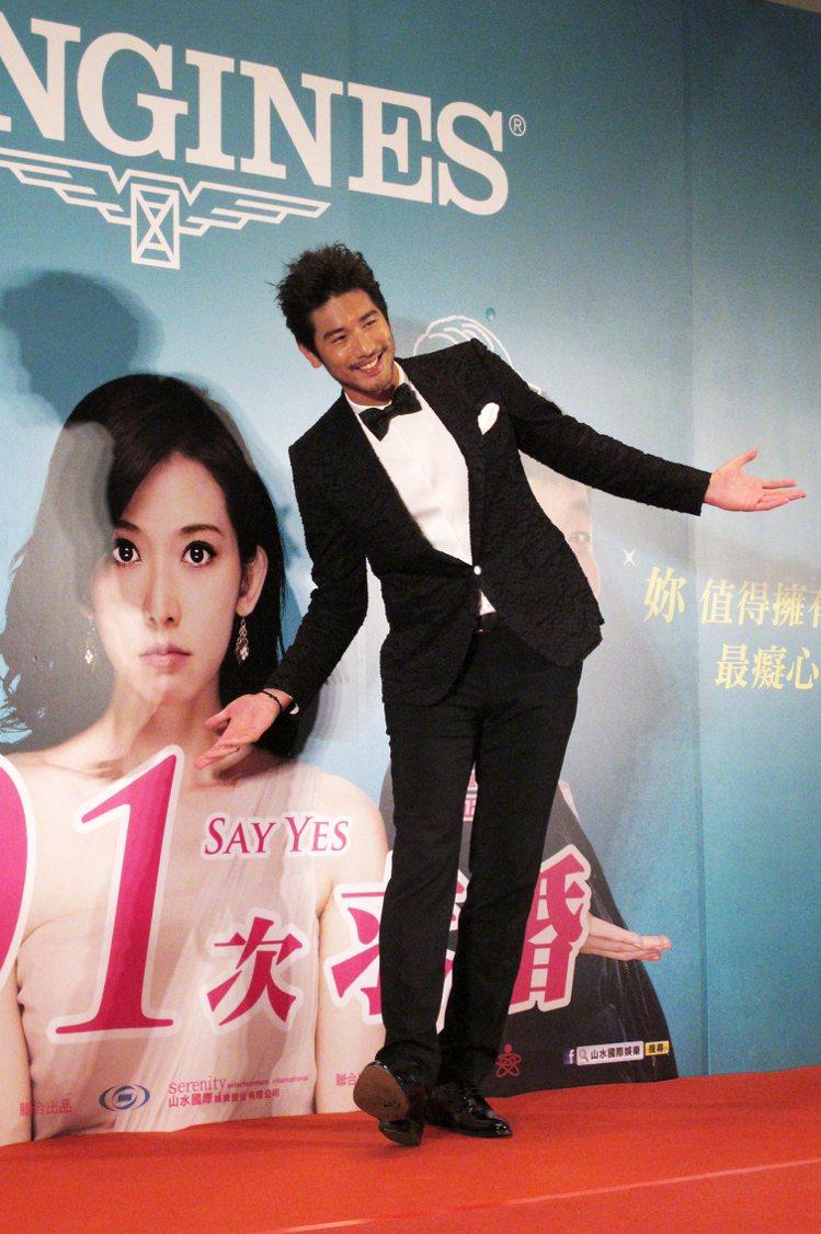 高以翔在《101次求婚》裡飾演林志玲的未婚夫。記者吳曉涵/攝影