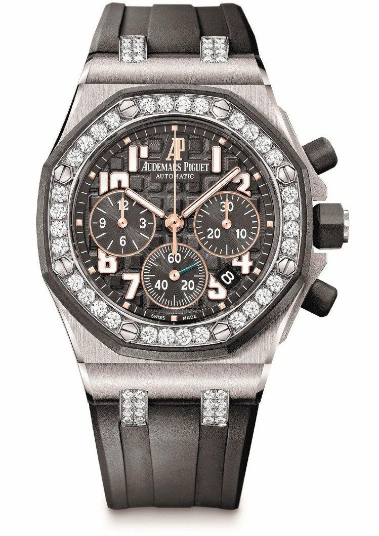 皇家橡樹離岸型LADYCAT計時碼表,精鋼表殼,表圈鑲64顆美鑽,重約1.69克...