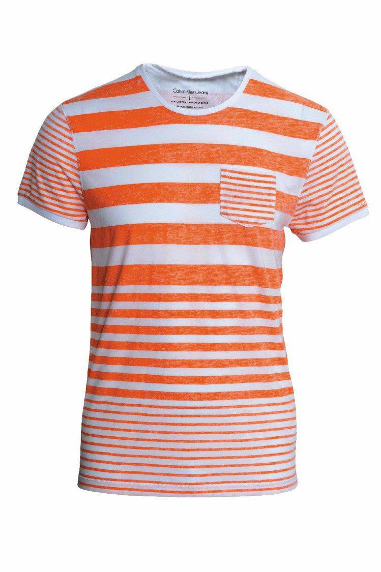 Calvin Klein Jeans條紋針織衫,2280元。圖/ck提供