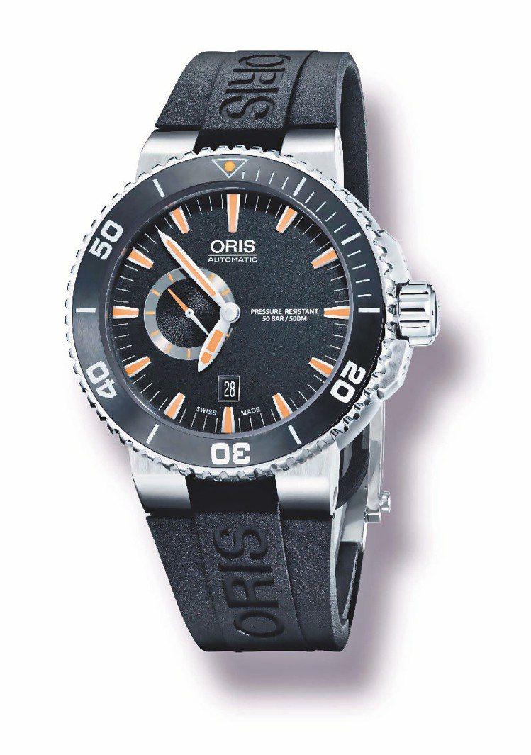 ORIS Aquis小秒針日期表,精鋼表殼,橡膠表帶,64,000元。圖/ORI...