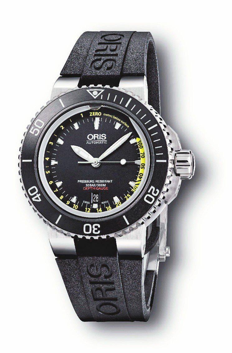 ORIS Aquis 深度測量潛水表,46mm精鋼表殼,自動機芯,89,000元...