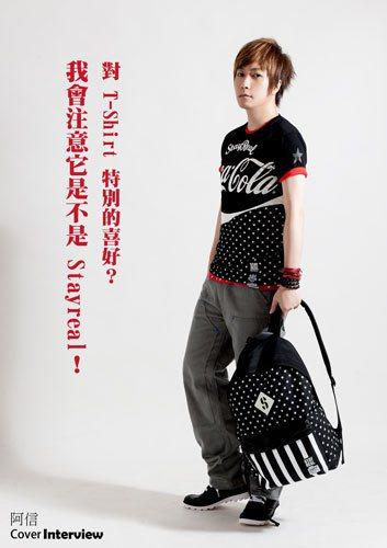 可樂星星T/Stayreal ╳ Coca-Cola、內搭紅色可樂星星T/Sta...