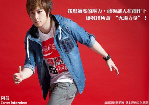 可樂方方T/Stayreal ╳ Coca-Cola、連帽丹寧襯衫/Stayre...