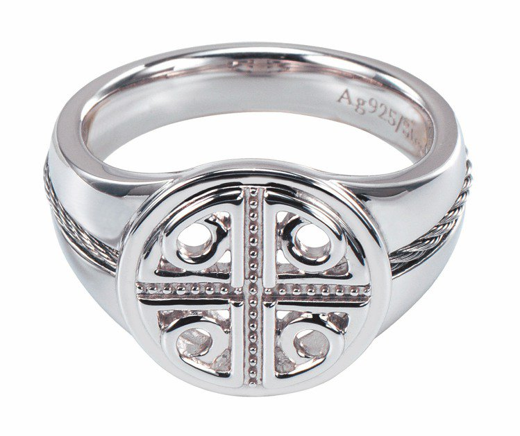 Lock & Key戒指,11,600元。圖/夏利豪提供