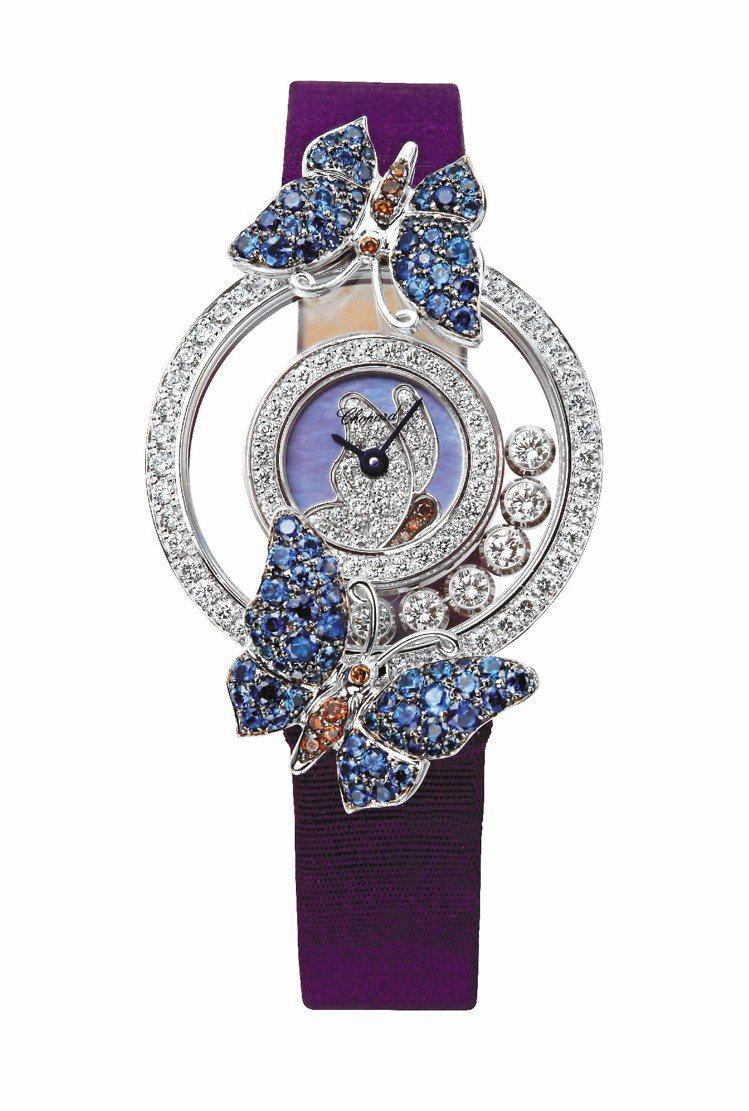 蕭邦Happy Diamonds系列蝴蝶腕表。圖/蕭邦提供