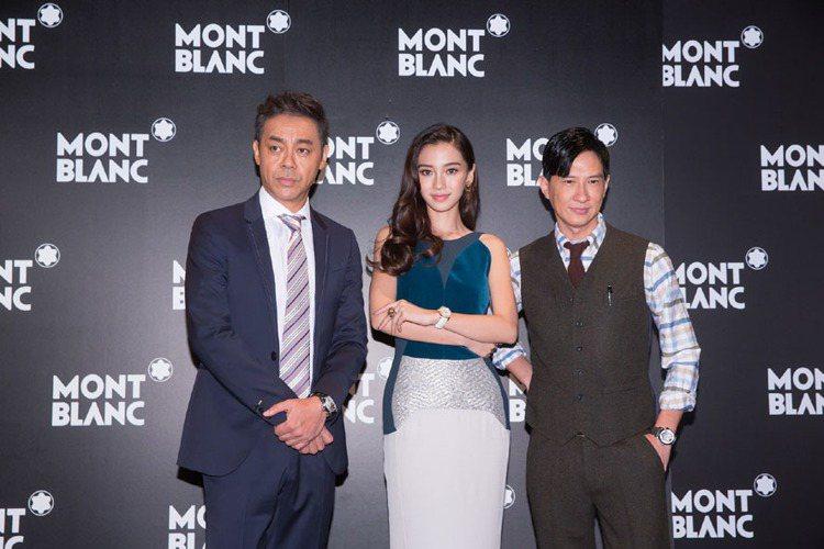劉青雲(左起)、Angelababy和張家輝昨天連袂出席萬寶龍新品發表會。圖/萬...