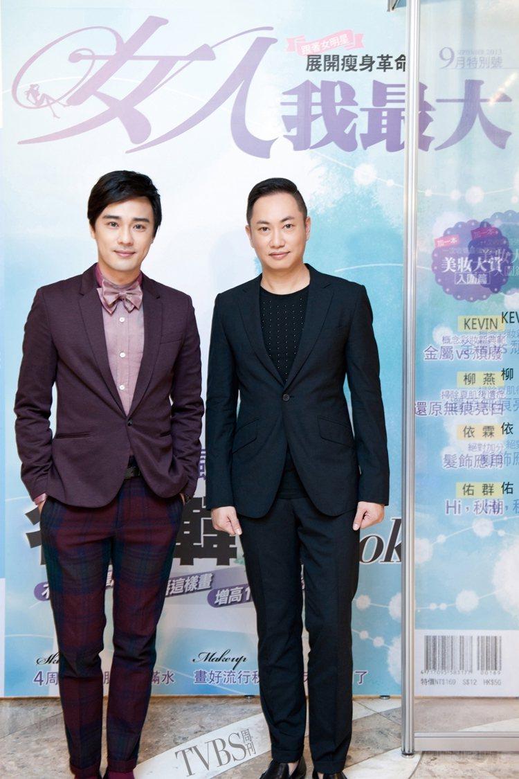 保養達人SAM(左)與美妝名師羅之遠(右)。圖/TVBS周刊