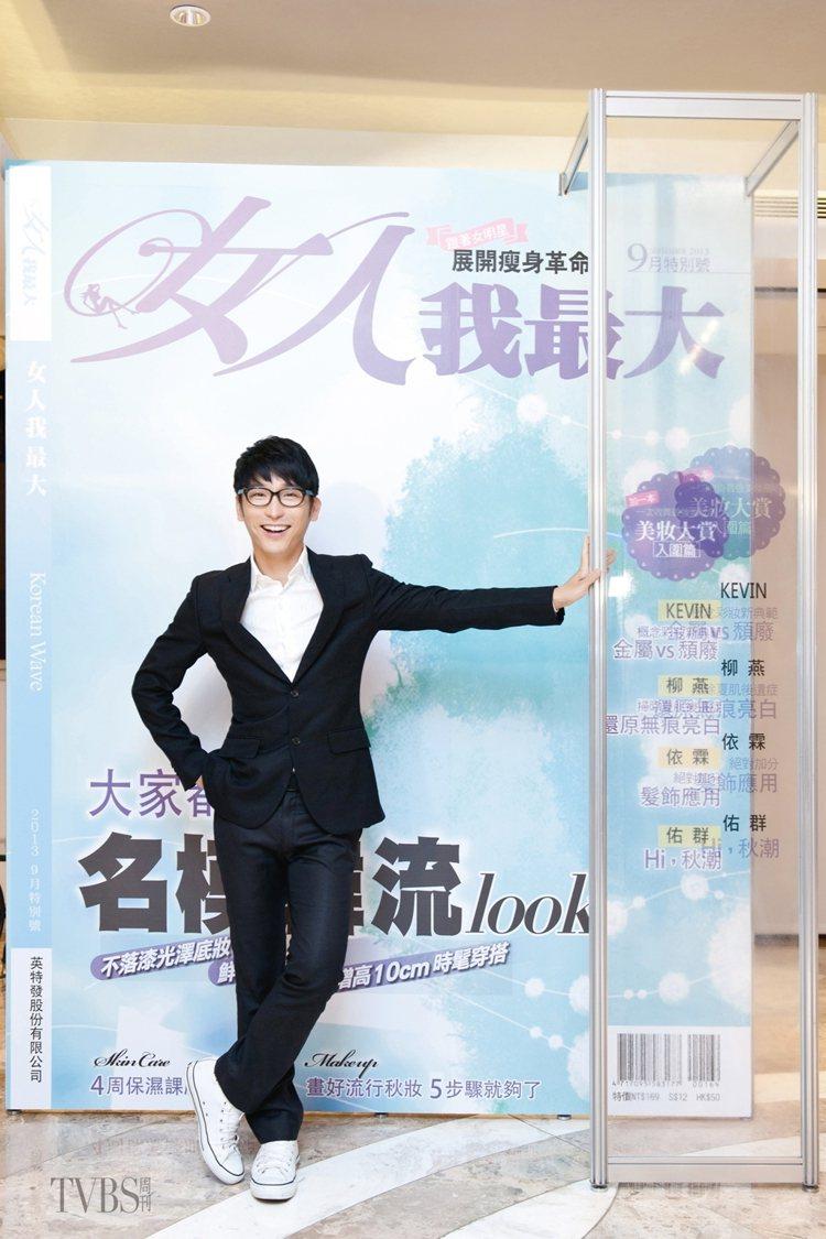 美妝保養教主牛爾蒞臨活動。圖/TVBS周刊
