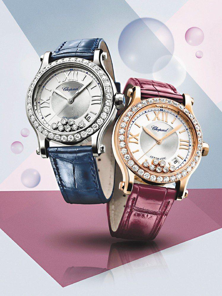 Happy Sport Automatic機械表為此系列首款搭載自動機芯的腕表。...