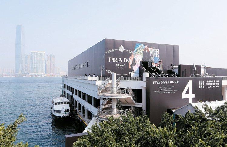 PRADA Pradasphere特展從倫敦移師香港中環四號碼頭舉辦,與對岸的九...