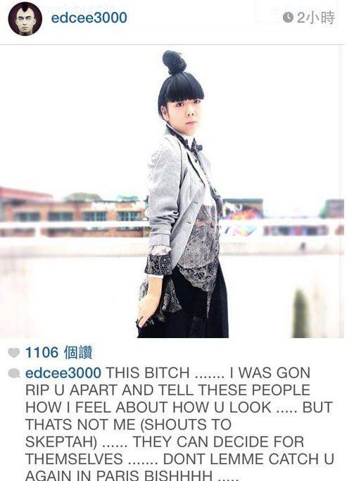 陳冠希在 Instagram 上爆粗口。圖/擷自陳冠希Instagram