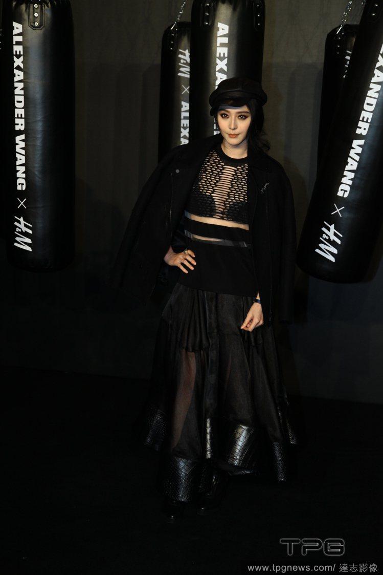 范冰冰出席Alexander Wang x H&M系列活動,型格穿搭別有一番風味...
