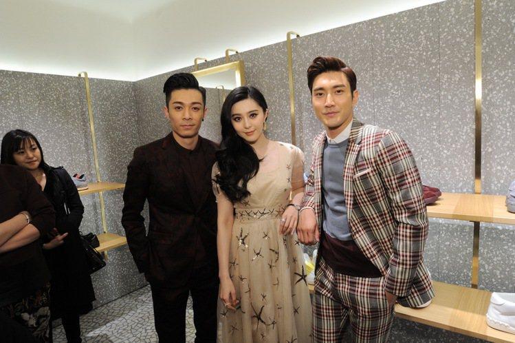 (左起) 周柏豪、范冰冰及Super Junior成員崔始源。圖/VALENTI...