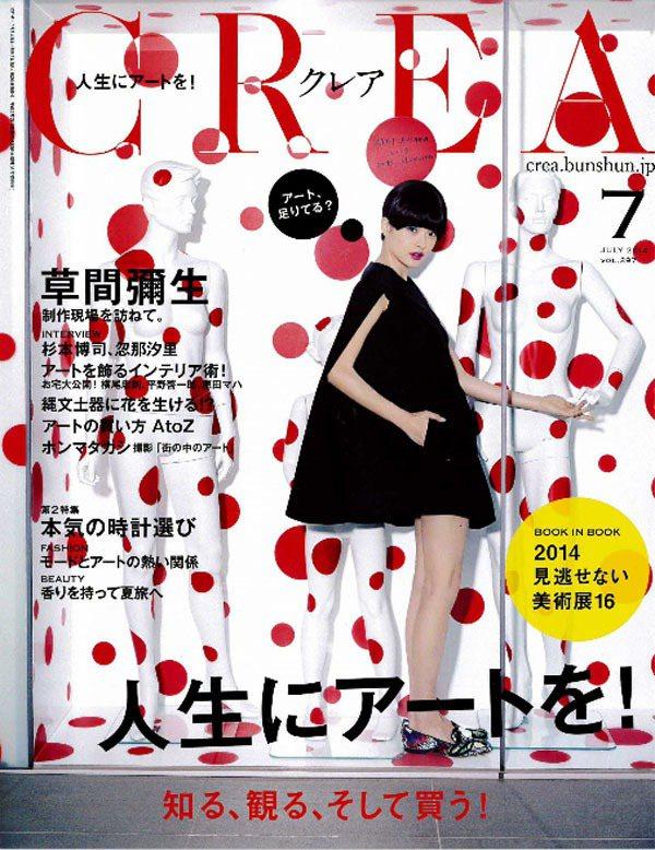 李詠華拍攝CREA 2014年7月號封面。圖/擷自pmst.cz
